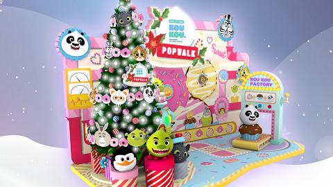 【聖誕節2018】史力加聖誕造型曝光!7米高聖誕樹/巨型夾公仔機/期間限定店
