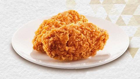 KFC肯德基雞翼限時優惠 指定日期4件巴辣香雞翼+汽水$20
