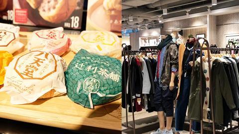 【沙田好去處】沙田9萬呎一田百貨超市全新開幕!日本食店進駐/3大購物區
