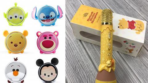 【旺角好去處】旺角卡通精品開倉$10起!$99福袋/Sanrio/Disney