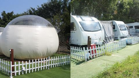 【天水圍好去處】360度觀星透明波子營 海鮮BBQ/露營車/放風箏