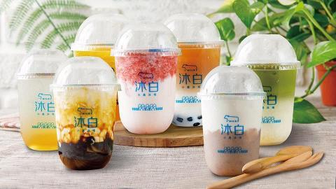 【元朗美食】台灣茶飲店沐白小農進駐香港 11月登陸元朗+荃灣