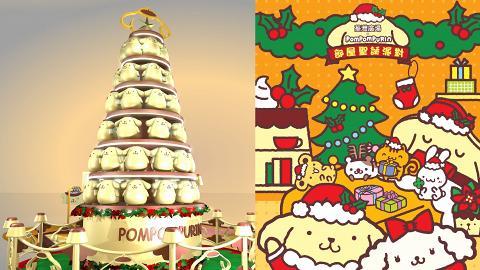 【聖誕節2018】聖誕造型布甸狗登陸荃灣廣場 過百隻布甸狗公仔聖誕樹/布甸狗屋
