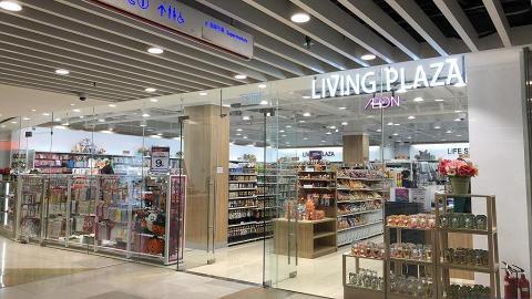 【沙田新店】AEON Living PLAZA $12店回歸沙田禾輋!2100呎新店6500筍貨晒冷