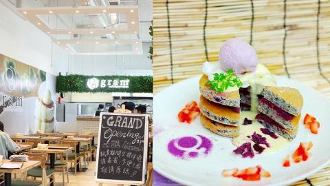 【尖沙咀美食】日本過江龍班戟店Gram限定新品 紫薯/和牛漢堡口味Pancake登場