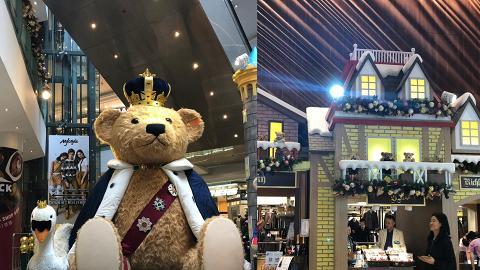【聖誕節2018】德國聖誕市集登陸九龍灣德福!4米高泰迪熊/飄雪新天鵝堡/展覽