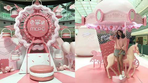 【聖誕節2018】粉色嘉年華樂園登陸將軍澳新都城 馬卡龍摩天輪/霓虹燈旋轉木馬