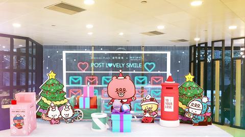 【聖誕節2018】台灣微笑精靈登陸香港!聖誕造型影相位率先睇