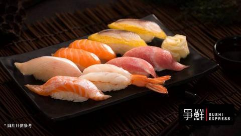 爭鮮11月雙重優惠 指定分店外賣壽司$2件/堂食壽司9碟減1碟
