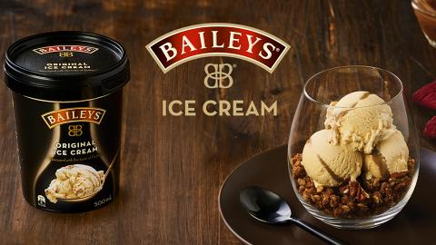 人氣百利甜酒雪糕Baileys Original Ice Cream登陸香港超市