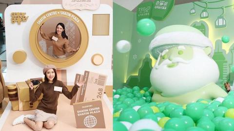 【聖誕節2018】3大主題色廊展登陸屯門/沙田!綠色波波池浴場/巨型彩色聖誕籃