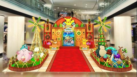【聖誕節2018】7.5米高比卡超聖誕登陸黃埔!過百隻小精靈聖誕樹/比卡超見面會