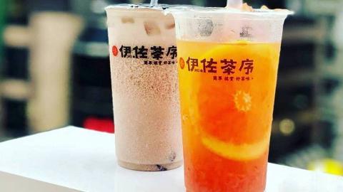 【旺角美食】過江龍茶飲店伊佐茶序登陸香港 雙11限定優惠買一送一