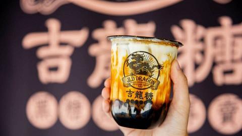 【旺角美食】過江龍茶飲店吉龍糖進軍香港 招牌黑糖珍珠厚奶買一送一