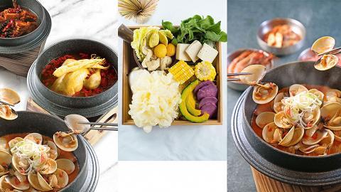 【尖沙咀美食】The Joomak推期間限定韓式火鍋放題 三款素葷湯底+素食配料任食