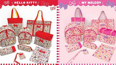 Sanrio印花圖紋系列新品登場!Hello Kitty/My Melody/Little Twin Stars