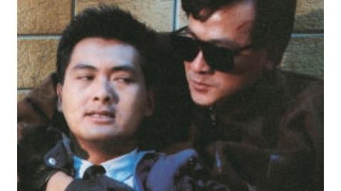 《龍虎風雲》- 百部不可不看的香港電影@北區大會堂:無間警匪