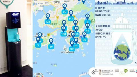 自攜水樽免費斟水  香港15大商場免費加水機地點一覽