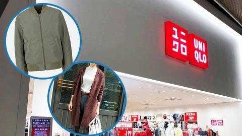 【減價優惠】UNIQLO秋冬感謝節2018!一連7日大褸/外套/長褲/羽絨$59起