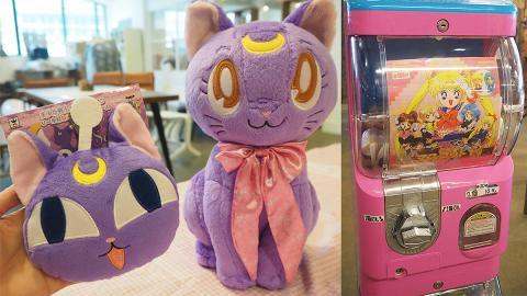 【觀塘好去處】觀塘少女玩具主題市集 美少女戰士/百變小櫻/小魔女DoReMi精品