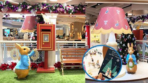 【聖誕節2018】比得兔聖誕村登陸將軍澳中心  影相位/期間限定店/免費寄明信片