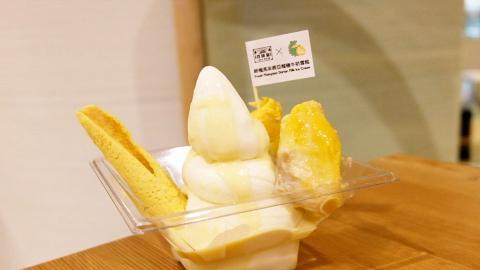 【金鐘/尖沙咀美食】「百味堂」新口味雪糕登場 原粒榴槤肉牛奶雪糕/栗子雪糕