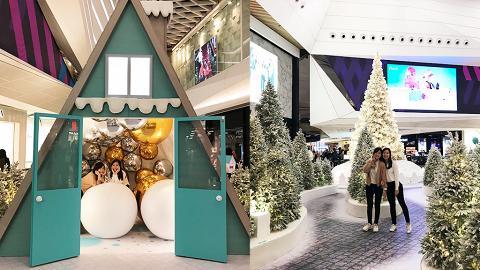【聖誕節2018】元朗Yoho Mall白色聖誕雪國森林登場 7米高聖誕樹/星光隧道