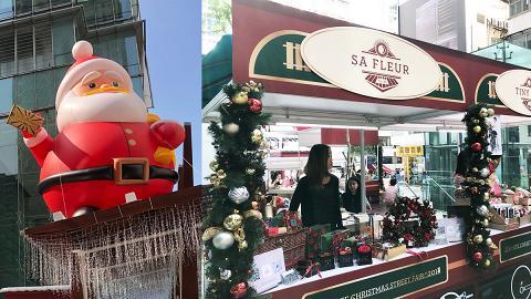 【聖誕節2018】灣仔白色聖誕市集登場 20呎高聖誕老人汽球/聖誕列車