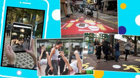 灣仔深水埗講香港故事 AR體驗+街頭時裝匯演+地區營造創作