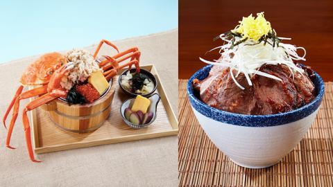 【深水埗美食】日本居食屋主題餐廳推霸氣原隻松葉蟹丼 每日限購十碗!