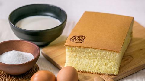 【尖沙咀美食】古早味蛋糕店「占師傅」 香港開業一週年 $10優惠+推全新口味