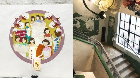【荃灣好去處】 荃灣南豐紗廠正式開幕 壁畫長廊/精品店/工業風影相位