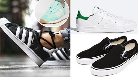 【觀塘好去處】觀塘波鞋開倉低至1折!Nike/Adidas/Vans$199起