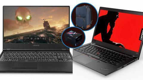 【聖誕禮物2018】電腦最高減$1900兼送AR套裝 聖誕節限定Lenovo電子產品優惠
