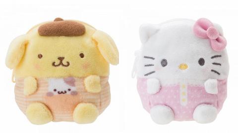 【聖誕禮物2018】Sanrio新推出迷你散紙包系列!10款圓碌碌角色造型率先睇