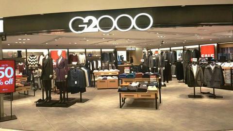 G2000 推聖誕優惠 指定貨品低至半價!