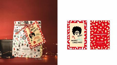 【聖誕禮物2018】THE UNIT STORE聖誕限定包裝 親手砌出對方樣貌!