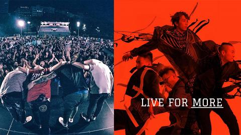 【ToNick演唱會】樂隊明年2月旺角麥花臣開騷 12月17日起AEG優先購票