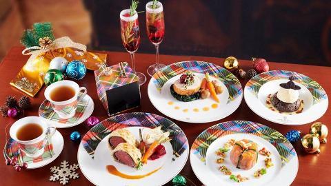 【聖誕大餐2018】情侶閨密聖誕/除夕好去處 Vivienne Westwood Café推限定套餐