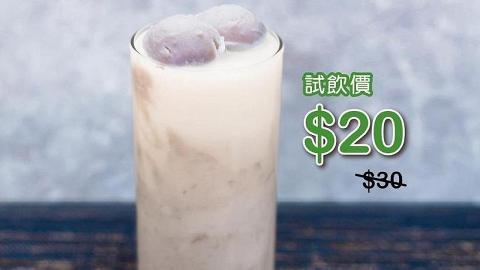 【銅鑼灣/尖沙咀美食】迷客夏推香港限定新飲品 大甲芋頭綠茶拿鐵限時$20