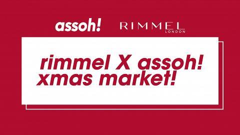 【聖誕節2018】RIMMEL x Assoh!旺角聖誕市集 影相位/聖誕大抽獎