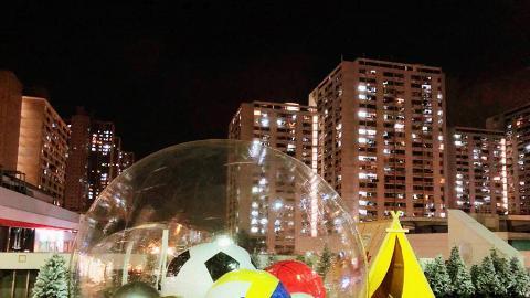 【聖誕節2018】聖誕嘉年華登陸屯門 特大水晶球帳篷/山系市集
