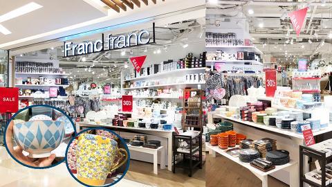 【減價優惠】Francfranc冬季大減價低至5折!花紋杯碟/碗/餐具$20起