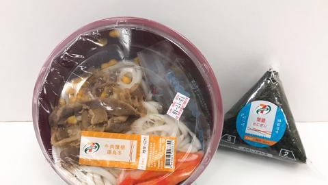 7-11便利店推出冬日暖胃新品!日式湯烏冬+蟹膏飯糰+中式糖水
