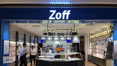 Zoff推$480開運福袋 優惠券/月曆/鎖匙扣/布袋/眼鏡布!
