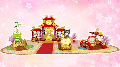 【新年好去處2019】Sanrio新春花燈遊園會登陸MegaBox 布甸狗/玉桂狗/MyMelody