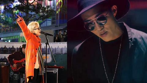 【Zion. T演唱會】韓國音源強盜首次襲港  Zion. T二月旺角開騷