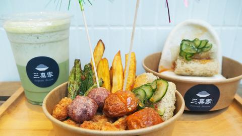 【尖沙咀美食】尖沙咀新開台式料理便當小店 $18肉燥飯/台式刈包/麻糬波波