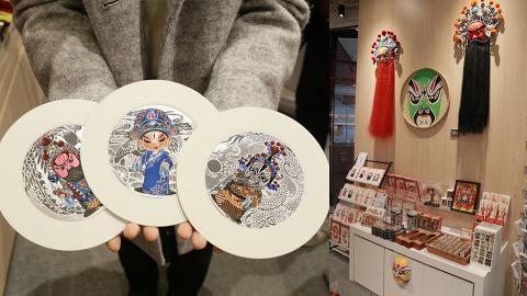 【西九龍好去處】西九戲曲中心精品店登陸西九文化區!限定傳統京劇紀念品