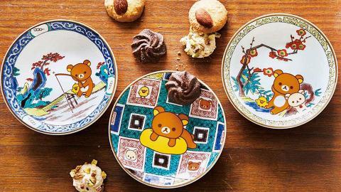 日本Felissimo全新推出鬆弛熊九谷燒陶瓷碟 3款彩繪日式小碟率先睇